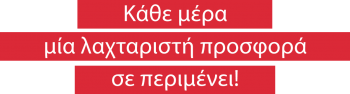 123_cheese_red_text_gr